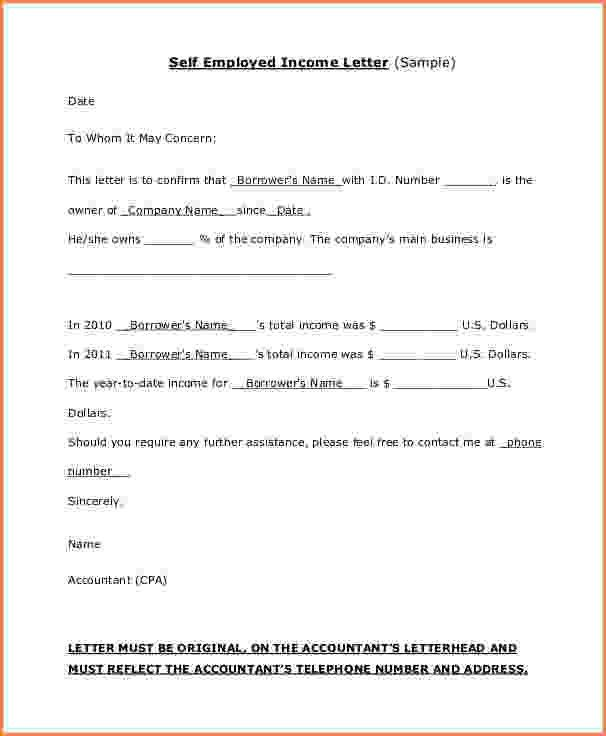 5+ salary proof letter template | Simple salary slip