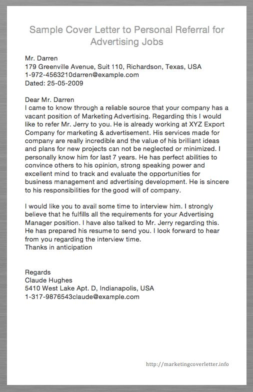 Sample Cover Letter to Personal Referral for Advertising Jobs ...