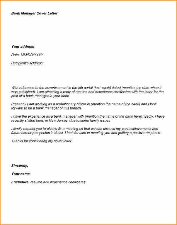 Credit Union Teller Cover Letter