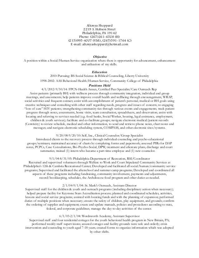 Altonya Sheppard- Updated Cover Letter & Resume