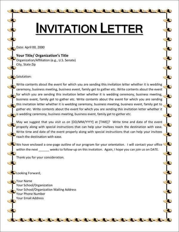 Meeting Invitation Designs | Free & Premium Templates