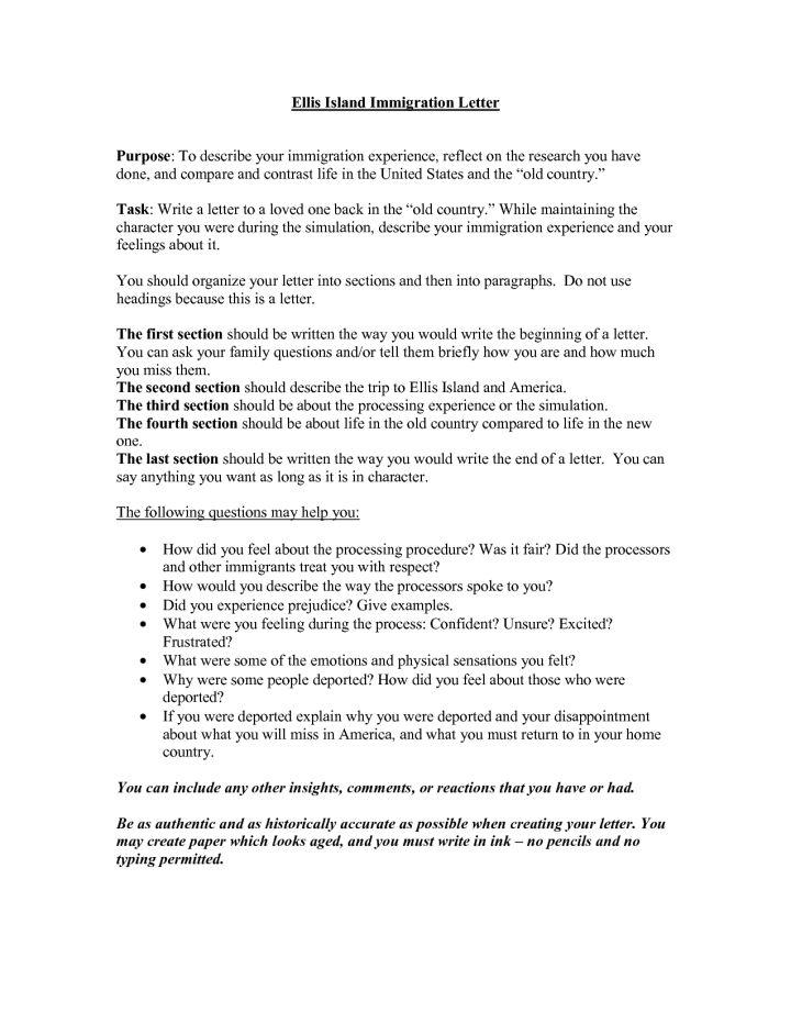 immigration letter template | Docoments Ojazlink