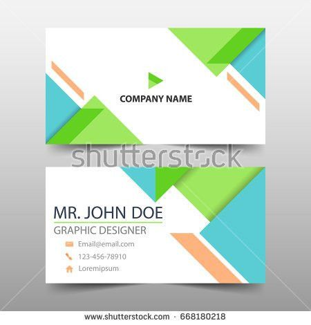 Green Abstract Corporate Business Card Name Stock Vector 664166722 ...