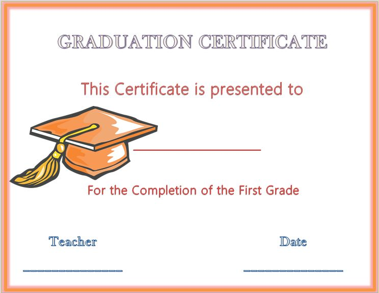 design-printable-Graduation-certificate-template
