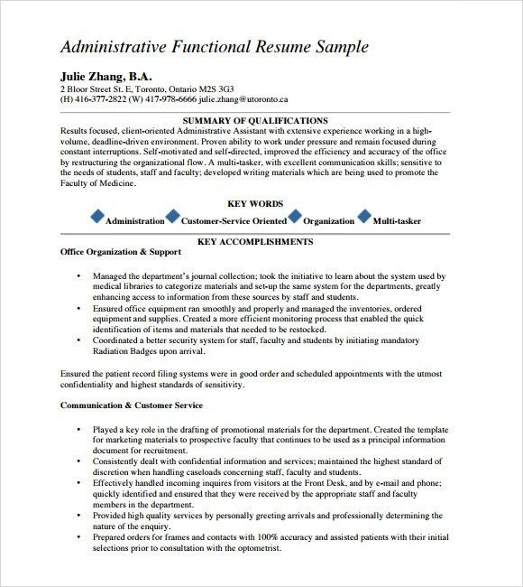 10 Administrative Assistant Resume Template Word Resume ...