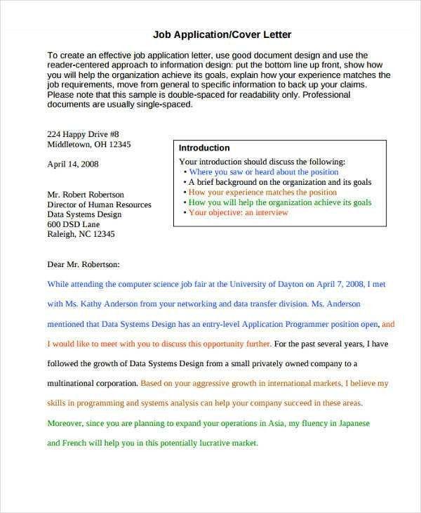 34+ Application Letter Samples | Free & Premium Templates
