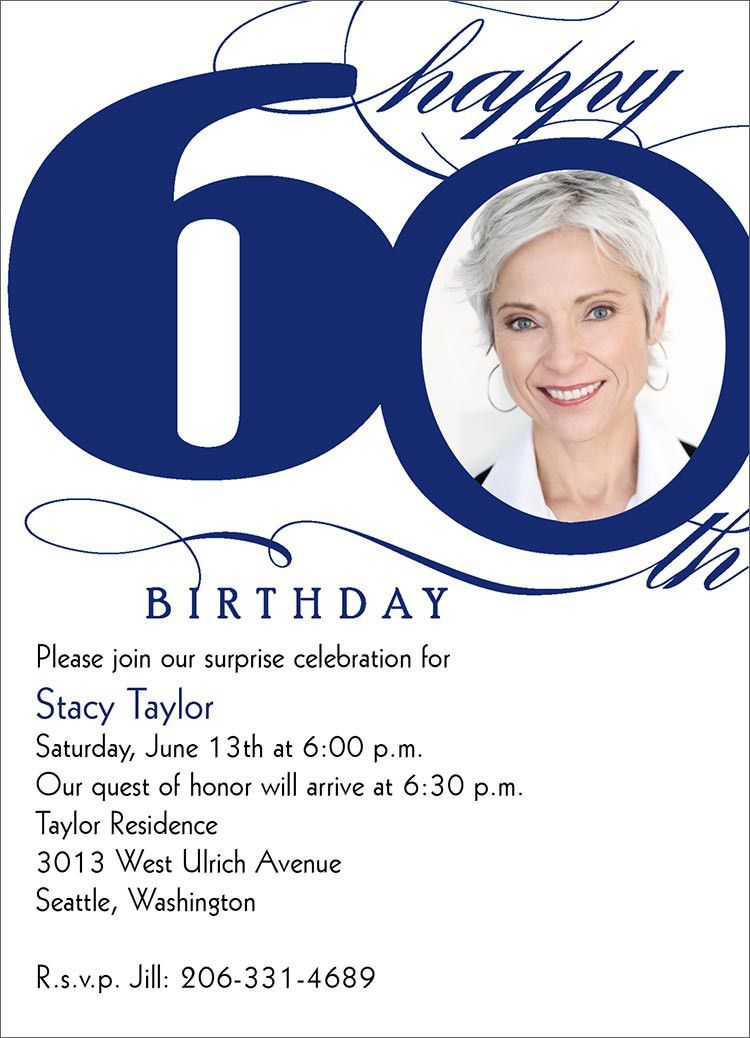 60Th Birthday Invitation Wording | badbrya.com