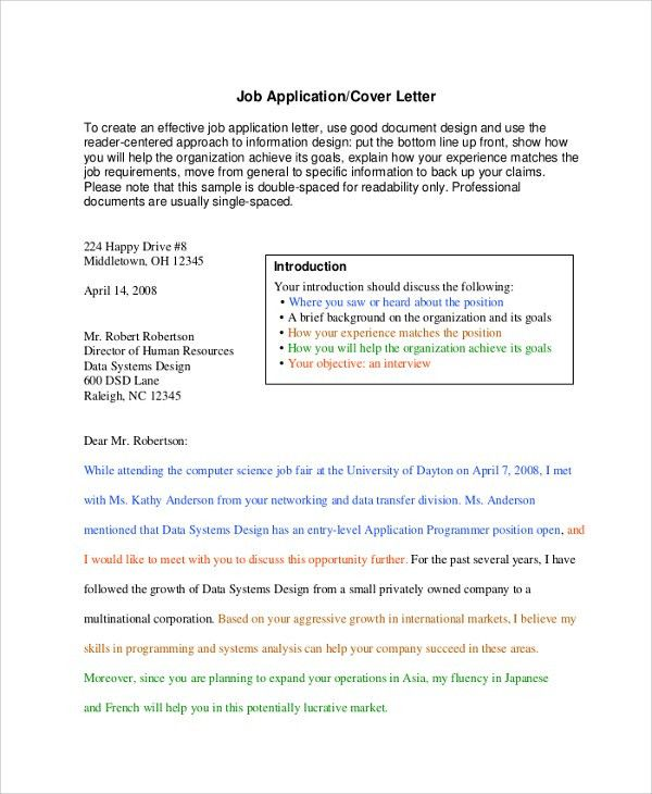 Sample Cover Letter - 9+ Examples in PDF, Word