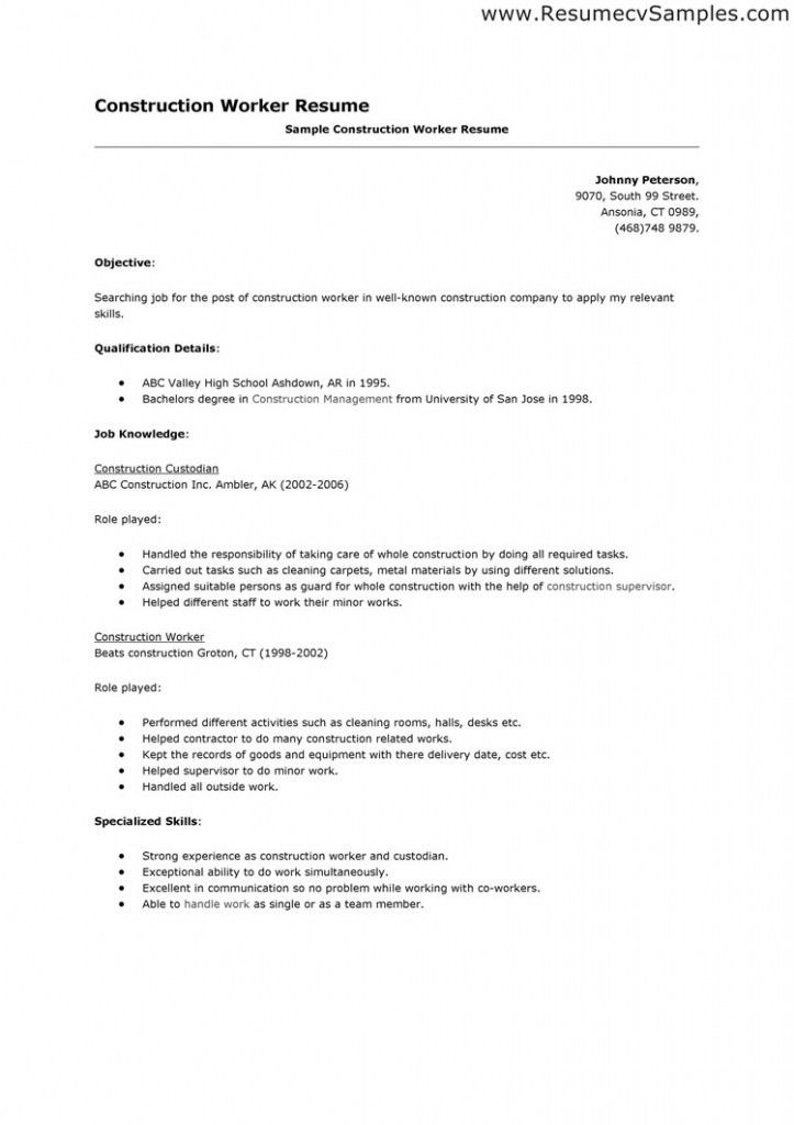 Construction Resume Examples | Job Sample Resumes
