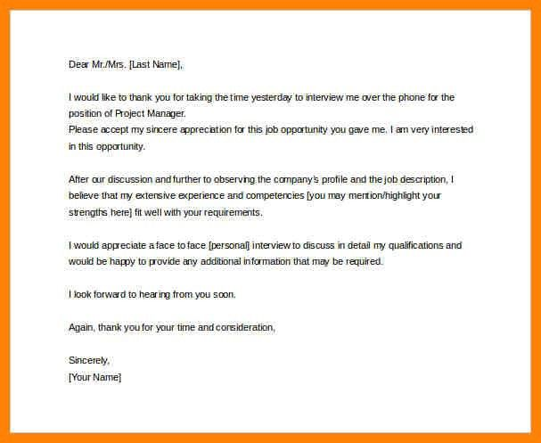 11+ email thank you after interview | guarantee letter