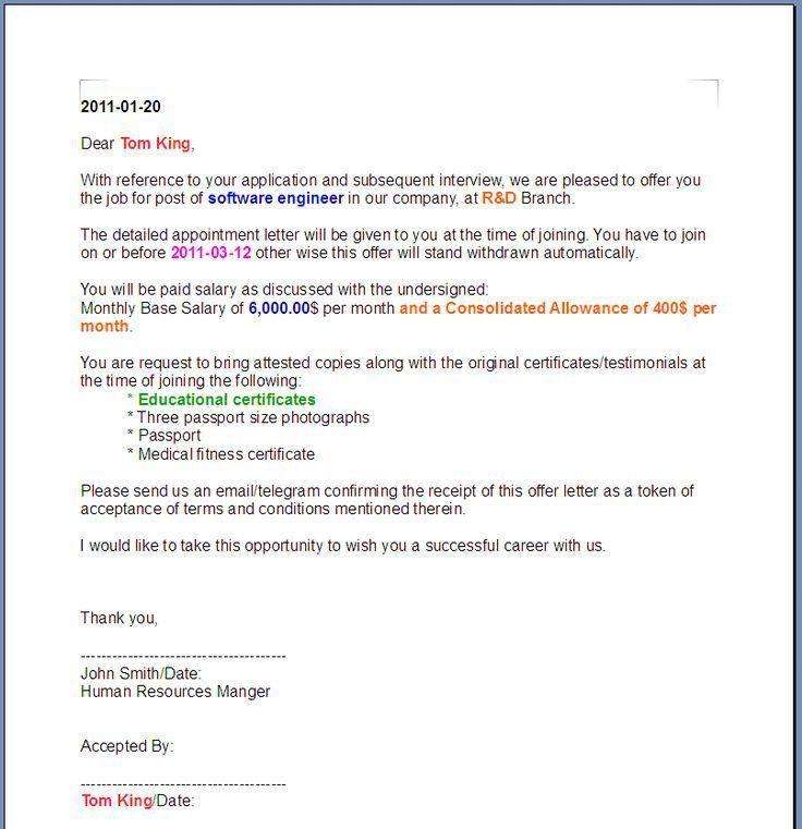 897 best Basic Legal Document Template images on Pinterest ...