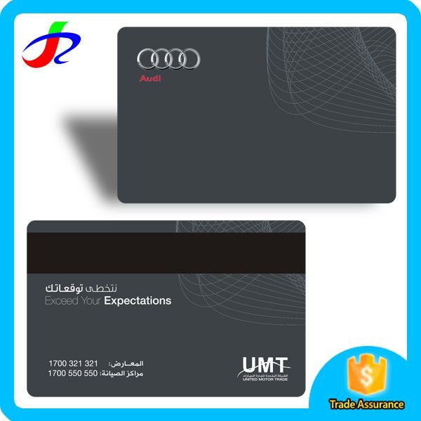 Beautiful Design Free Sample Paid Supermarket Membership Card With ...