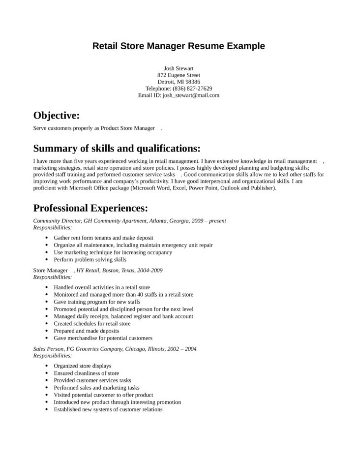 Resume Store 21 Sample For Manager Pertaining To Samples It Retail ...