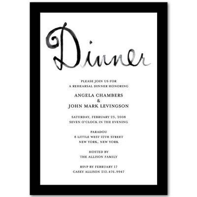 Dinner Party Invitation Wording | christmanista.com