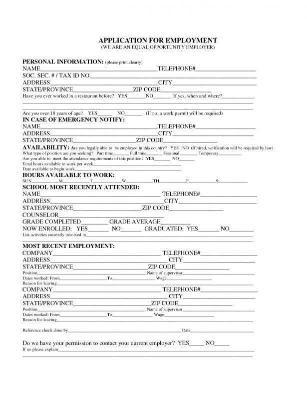 Job Reference Form Template] Best Ideas Of Job Reference Form ...
