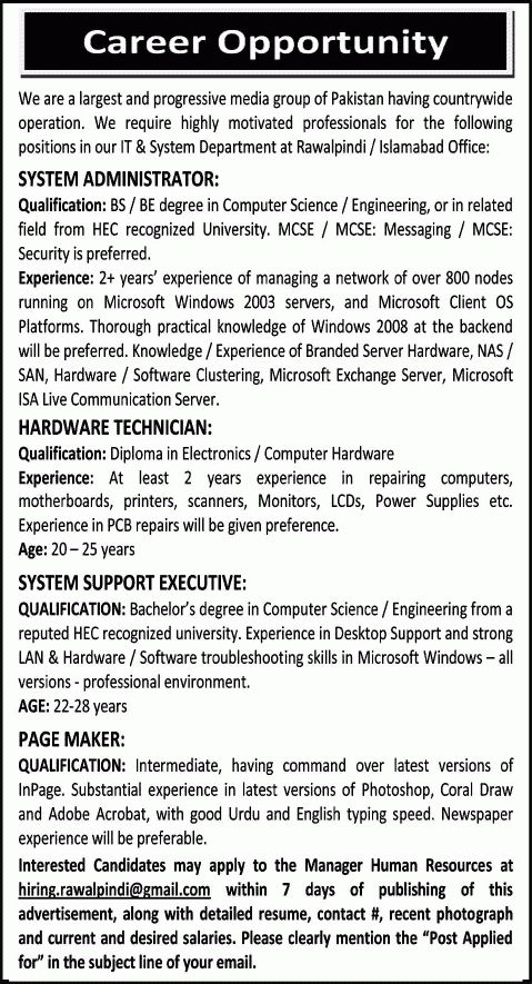 Jobs in Rawalpindi / Islamabad System Administrator / Support ...