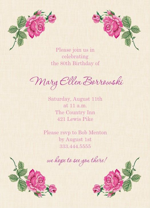 Quotes For 80th Birthday Invitation | Quotes for Cards | Pinterest ...