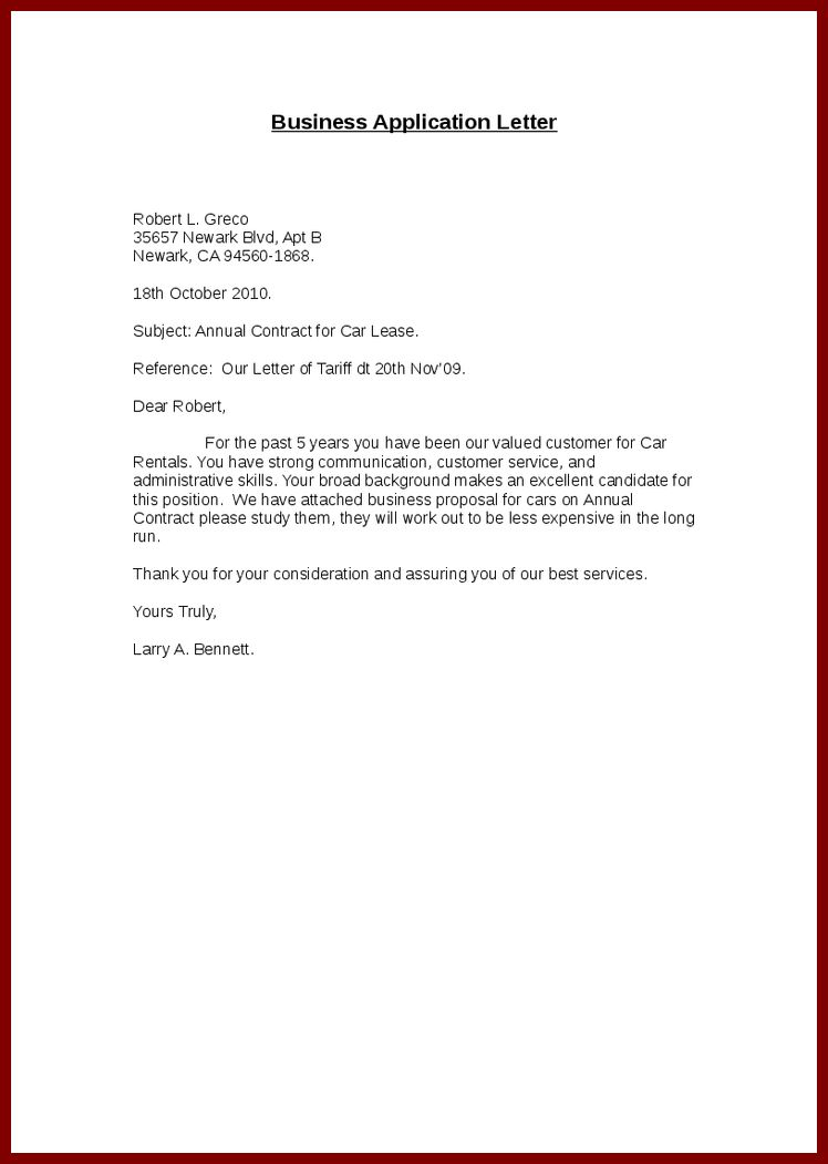 18 Unsolicited Application Letter Example | sendletters.info