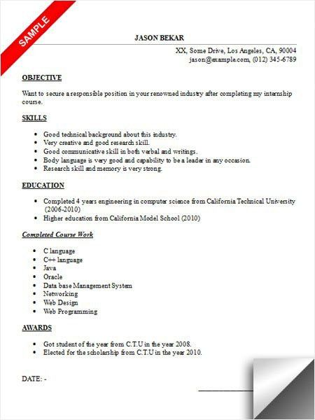 computer resume template unforgettable computer repair technician