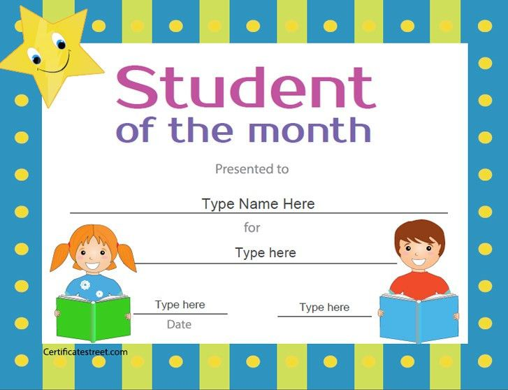 6 Best Images of Student Of The Month Certificate Template Free ...