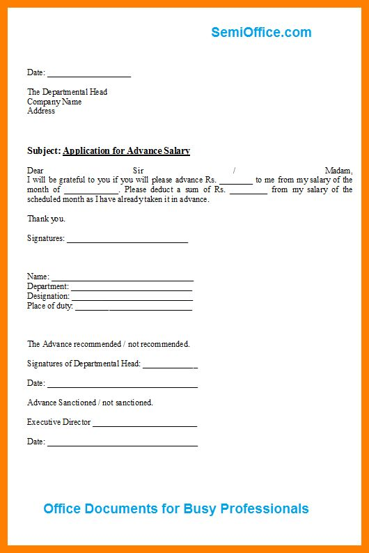 3+ advance salary request form | sephora resume