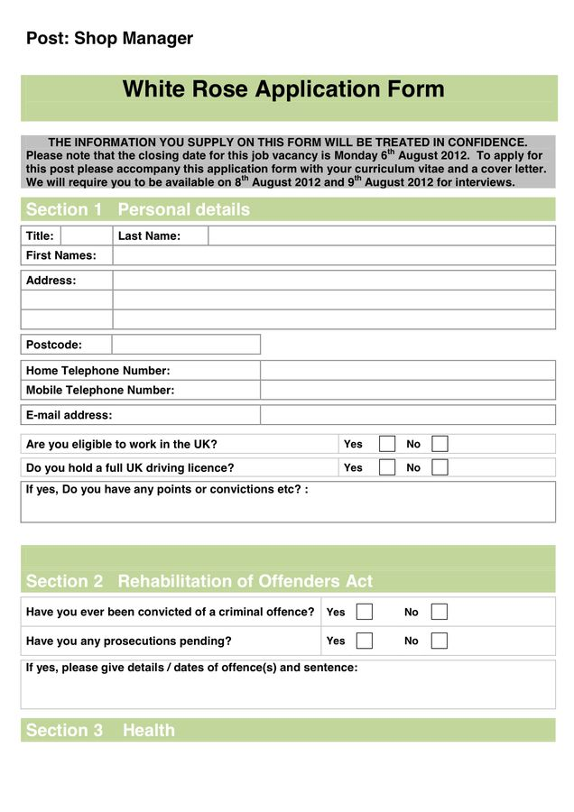 Job Application Form Template in Word and Pdf formats