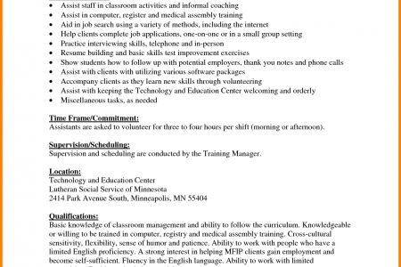 medical assembly resume