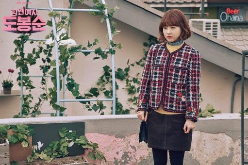 Park Bo Young Rejects Sponsorship From Luxury Clothing Brands For ...