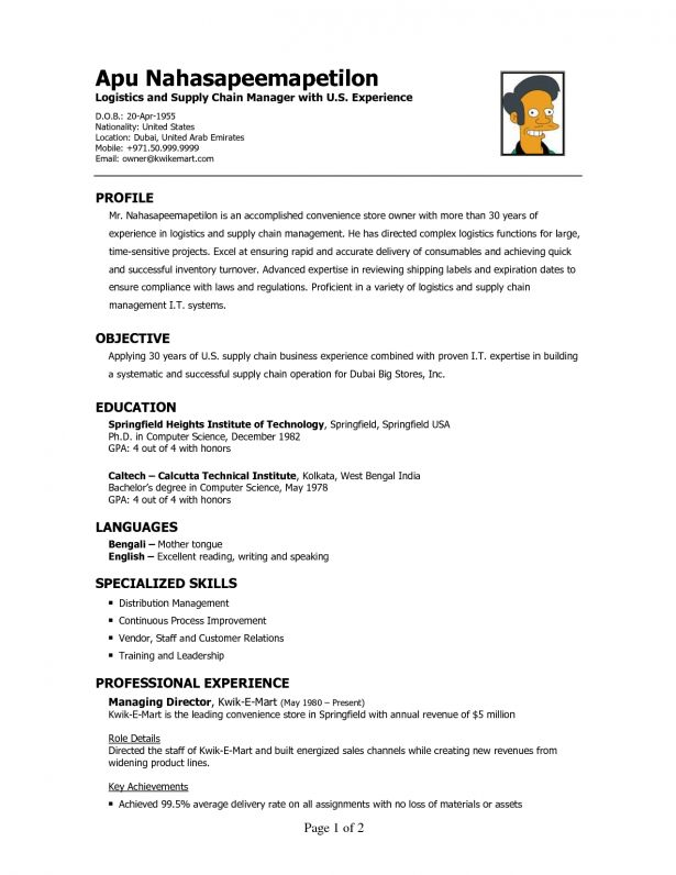 michigan works resume builder images resume cv with pictures marketing research resume examples - Michigan Works Resume Builder