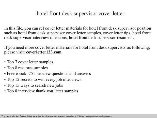 Hotel front desk supervisor cover letter