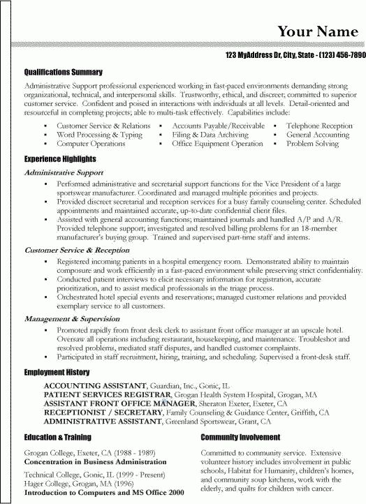 Example of a functional resume - SC ATE Students | amusing ...