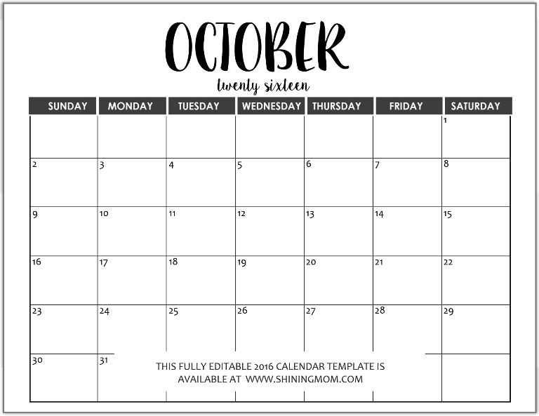 Fillable August 2015 Calendar