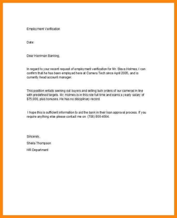 certification letter