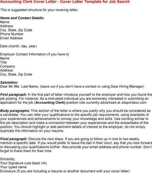 Cover letter samples accounting clerk