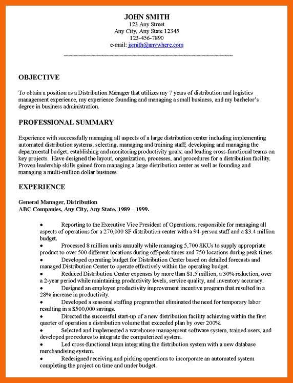 7+ job objective samples   credit letter sample