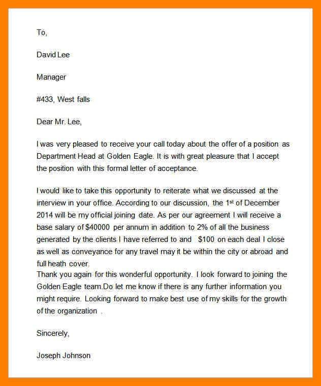 7+ formal letter sample   producer resume