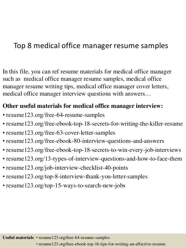 medical office manager resume samples medical office manager