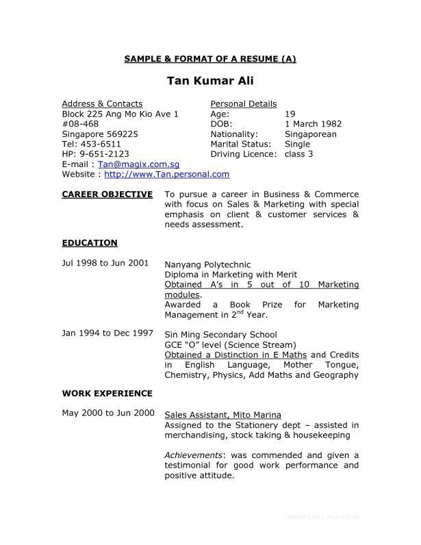 Resume : Giant Enemy Crab Game Example Of A Skills Resume Sample ...