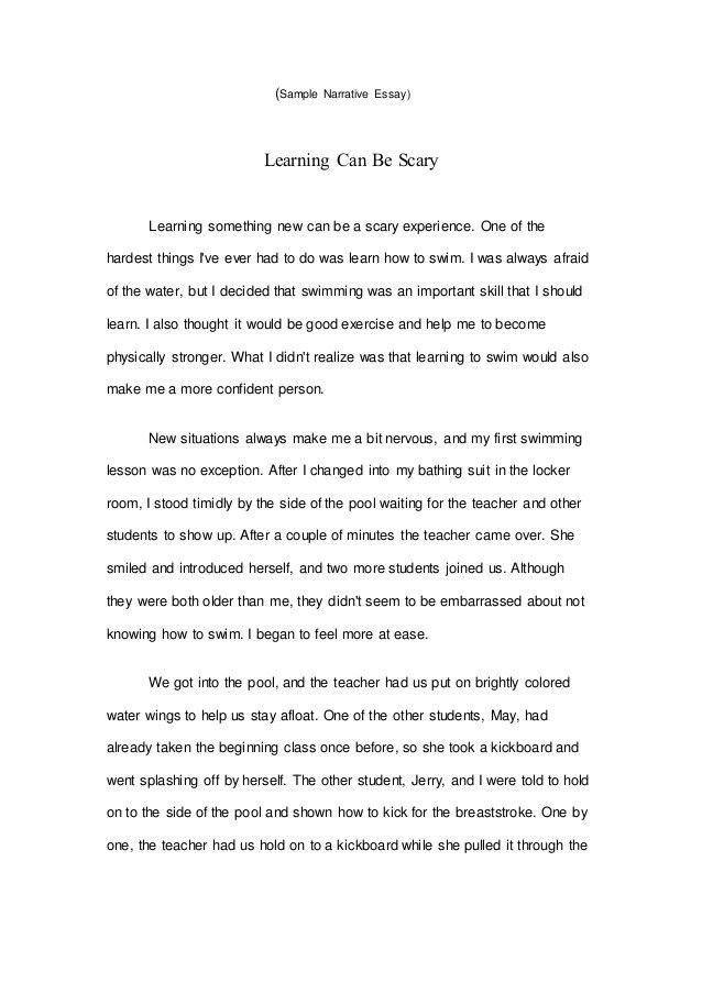 personal essay examples for scholarship sample narrative essay ...