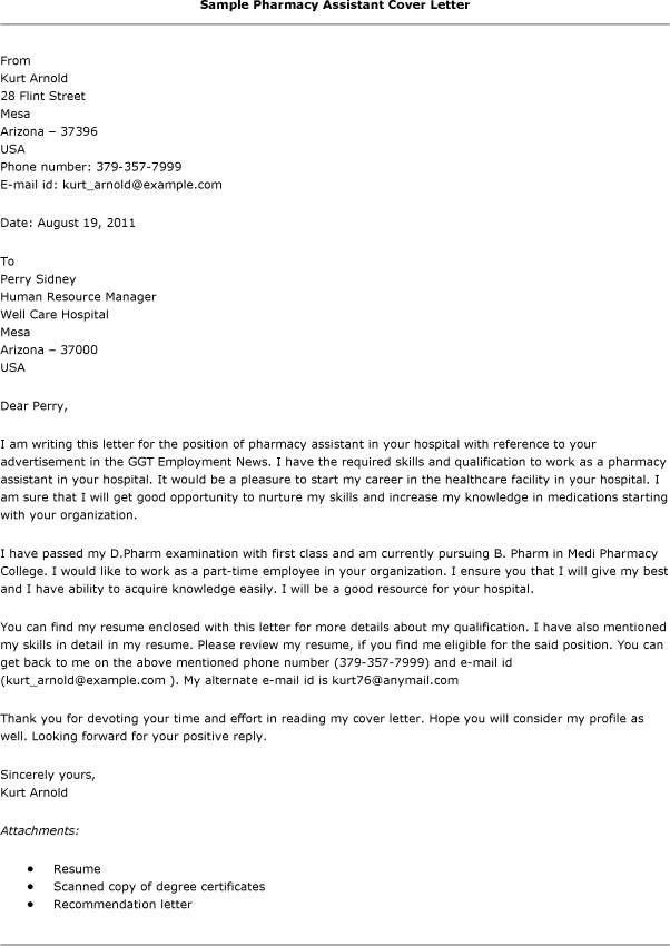 pharmacy tech cover letter | Docoments Ojazlink