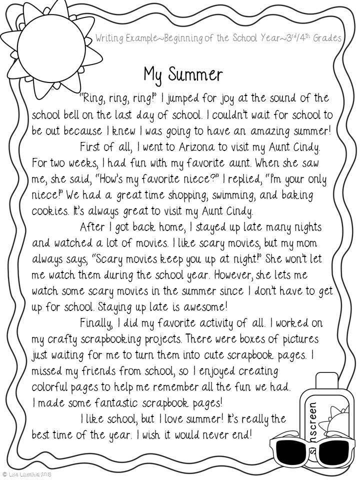 Narrative Writing ~ My Summer | Narrative writing, School and Summer