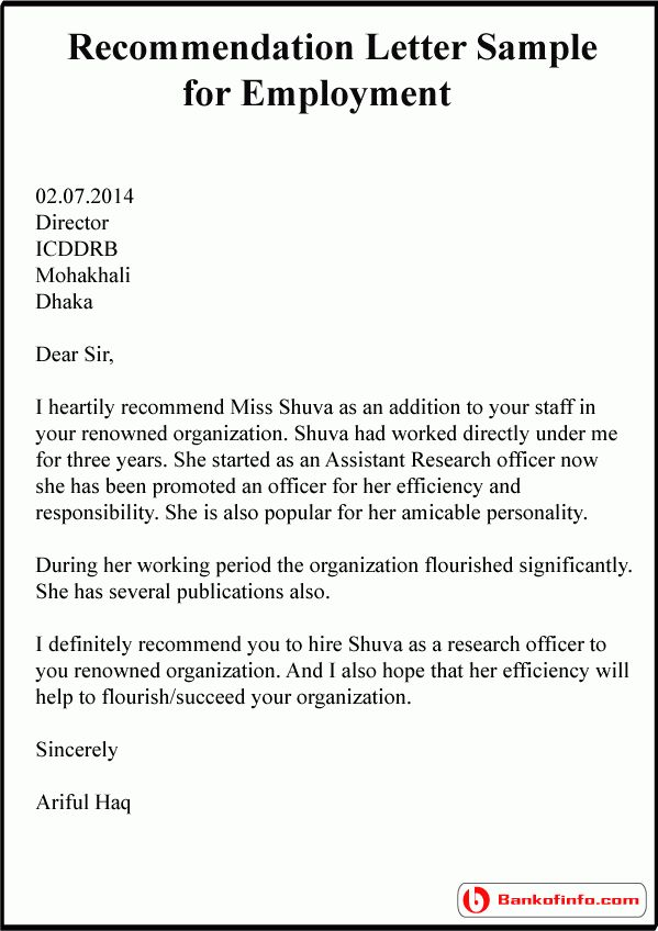 Recommendation letter sample / example / format / template
