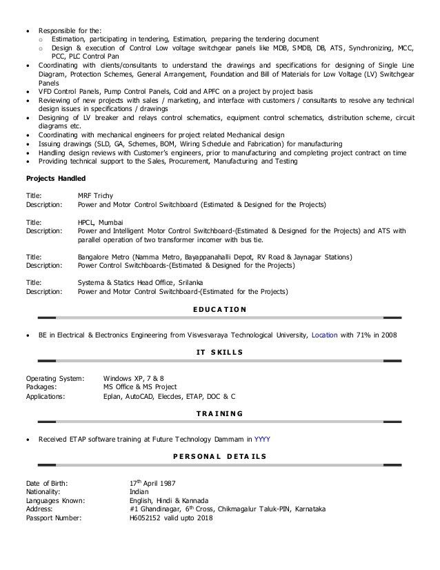Download Highway Design Engineer Sample Resume ...