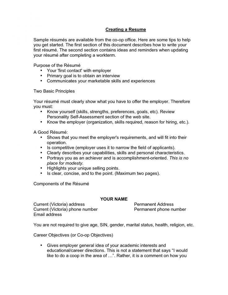 Πάνω από 25 κορυφαίες ιδέες για Good objective for resume στο ...