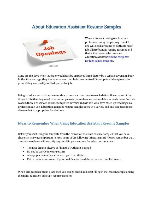special education teacher resume sample and examples. elementary ...