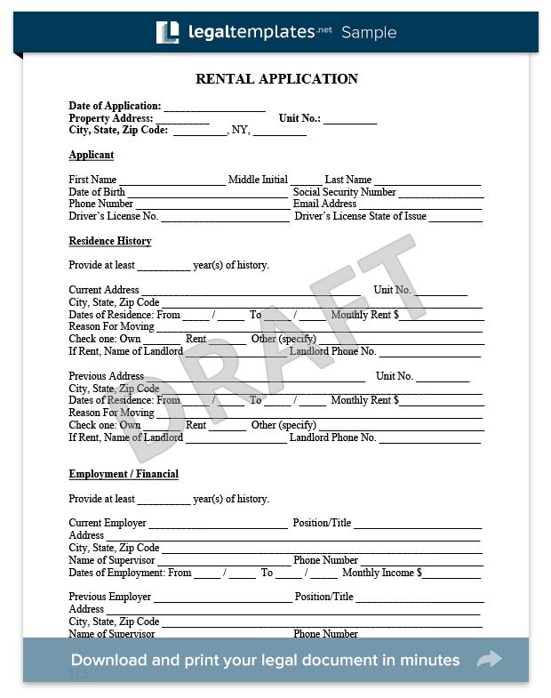 Rental Application Form | Lease Application | Download a Free Template