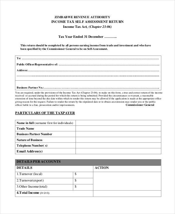 32+ Assessment Forms in PDF | Free & Premium Templates