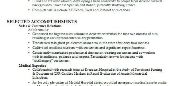 resume sample entry level sample entry level healthcare resume job ...