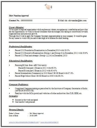 Resume 1 Page Or 2 - Best Resume Collection