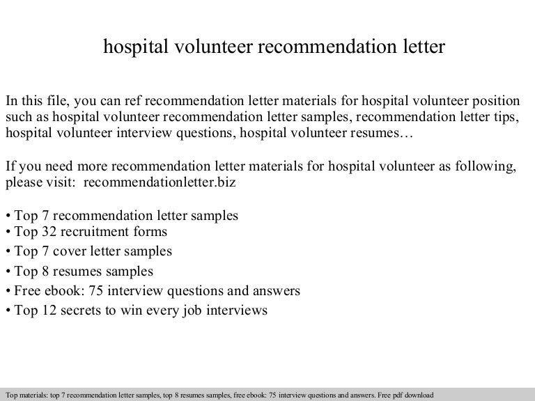 Hospital volunteer recommendation letter